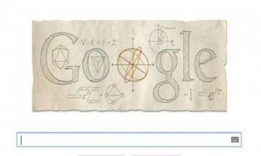 Leonhard Euler: Η Google τιμά με doodle τα 306α γενέθλιά του
