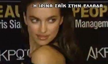 Η ερώτηση που ενόχλησε το κορίτσι του Ronaldo, Irina Shayk!