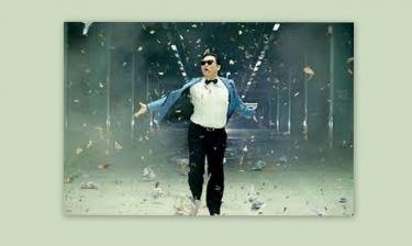 Σπάει τα ρεκόρ στο youtube το νέο τραγούδι του Psy
