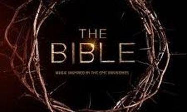 Έρχεται η «Βίβλος» στη θέση του «Σουλεϊμάν»