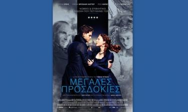 """Έλενα Μπόναμ Κάρτερ και Ρέιφ Φάινς, εκπληρώνουν τις """"Μεγάλες Προσδοκίες"""" του Τσαρλς Ντίκενς, μέσα από τη σπουδαία κινηματογραφική προσέγγιση του βραβευμένου με BAFTA, Μάικ Νιούελ"""