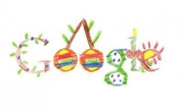 Δυο μαθητές Δημοτικού από τη Ηλεία βρίσκονται στους εξήντα φιναλίστ του διαγωνισμού της Google
