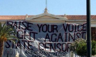 Αντιεξουσιαστές κατέβασαν την ελληνική σημαία από τα Προπύλαια
