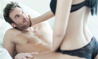 4 πράγματα που κανένας άντρας δεν θα ήθελε να ξέρει η κοπέλα του!