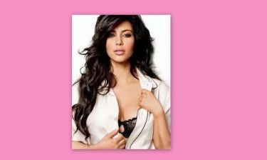 Kim Kardashian: «Η Ελλάδα είναι υπέροχη»