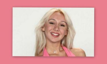 Δείτε πώς είναι σήμερα η Νικολέτα από το Big Brother!