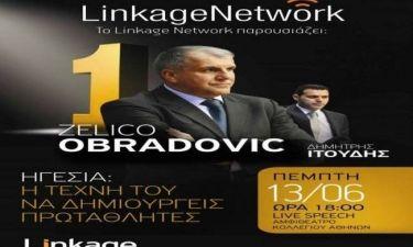 Ομπράντοβιτς: Η τέχνη του να δημιουργείς πρωταθλητές...