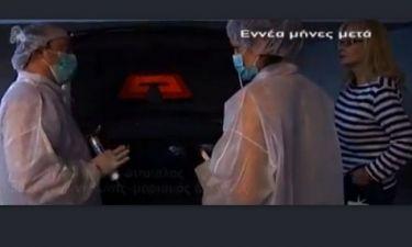 Το ξέσπασμα της Νικολούλη και τα ίχνη αίματος στο αυτοκίνητο του Μάριου Παπαγεωργίου ερευνώντας την πολύκροτη απαγωγή του!