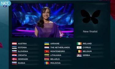 Eurovision 2013: Αυτές είναι οι χώρες που περνάνε στον τελικό της Eurovision