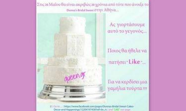 Κερδίστε την γαμήλια τούρτα σας !!!!  (Αποκλειστικά από την majenco στο queen.gr)