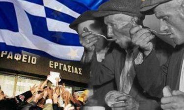 Κομισιόν:Μπράβο σας-Τώρα οι μισθοί στην Ελλάδα είναι ανταγωνιστικοί!