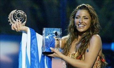 Σαν σήμερα η Έλενα Παπαρίζου και το Number One κέρδισε στην Eurovision!