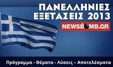 Πανελλήνιες 2013: Τα θέματα σε Φυσική και Λογοτεχνία