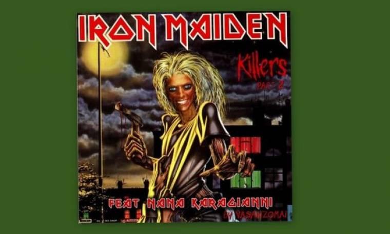 Νανά Καραγιάννη: Σάλος στο Facebook με τη «σατιρική» αφίσα των Iron Maiden (Nassos blog)