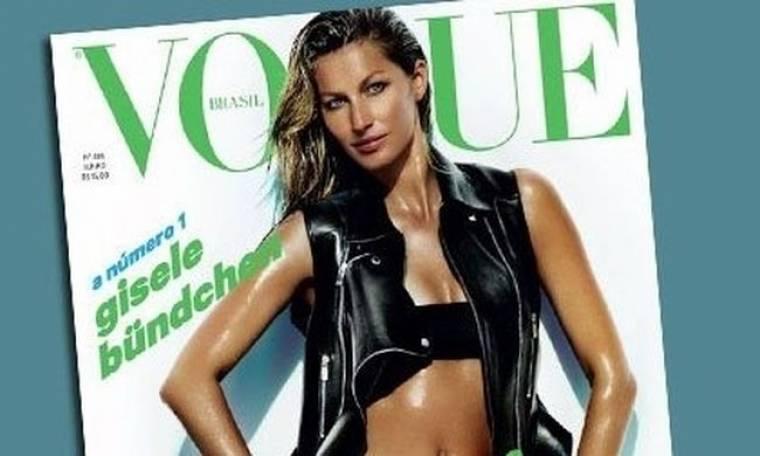 Η Gisele στο εξώφυλλο της βραζιλιάνικης Vogue κόβει την ανάσα