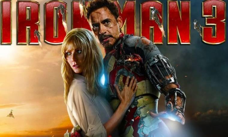 Έσπασε ταμεία το «Iron Man 3»