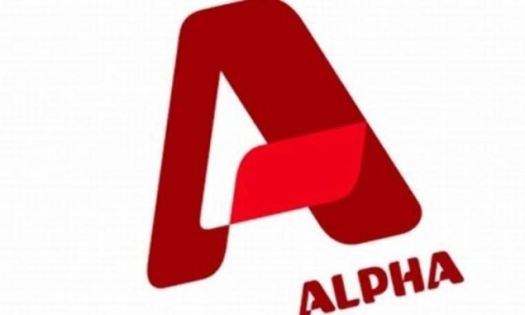 Καλοκαιρινό lifestyle μαγκαζίνο ετοιμάζει ο Alpha!