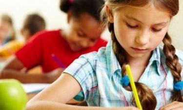 Από σήμερα ξεκινούν οι εγγραφές σε Δημοτικά σχολεία! Συγκεντρώστε όλα τα δικαιολογητικά!