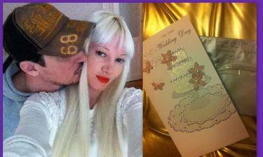 Τζούλια Αλεξανδράτου: Οι ετοιμασίες του γάμου της και η γαμήλια κάρτα του παππού της!