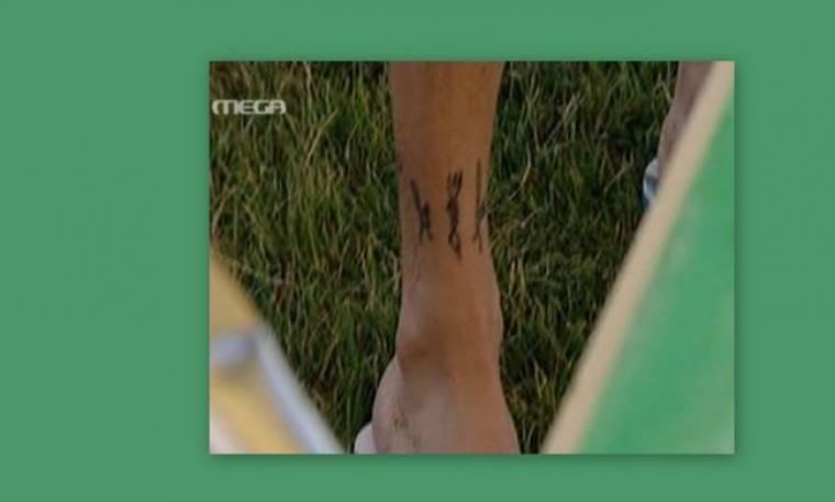Αυτό είναι το νέο τατουάζ του…