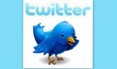 Με νέο αμόρε ο Mr. Twitter