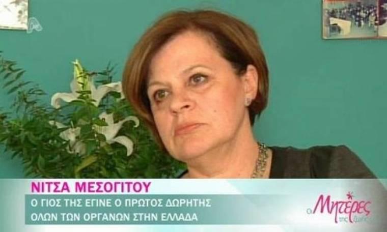H Λεμονίτσα Μεσογίτου είναι η «Μητέρα της Ζωής μας» για το 2013