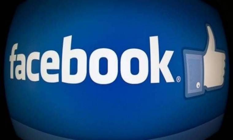 ΠΡΟΣΟΧΗ: Ιός στο Facebook αδειάζει τους τραπεζικούς λογαριασμούς