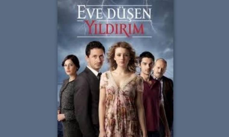 Έρχεται νέα τουρκική σειρά στο Mega!