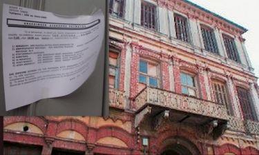 Η ΔΕΗ έβαλε ειδοποιητήριο διακοπής παροχής ρεύματος στο ακατοίκητο διατηρητέο σπίτι του Μάνου Χατζηδάκι!