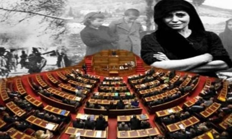 Βουλή:Ενός λεπτού σιγή για τη μαύρη επέτειο της σφαγής του Διστόμου