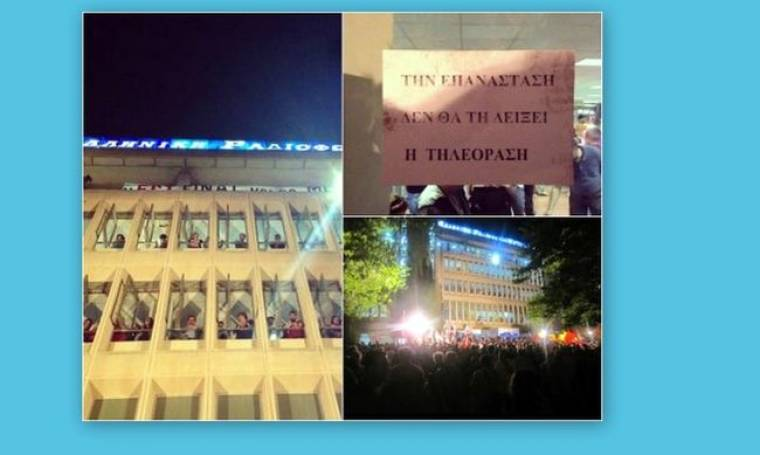 Aγώνας για την ΕΡΤ: Δείτε φωτογραφίες από όσα συνέβησαν χτες το βράδυ έξω (αλλά και μέσα) από το Ραδιομέγαρο