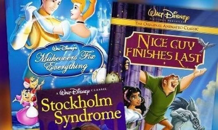 Μεγάλες (και τραγικές) αλήθειες της ζωής μέσα από κλασικά παραμύθια της Disney