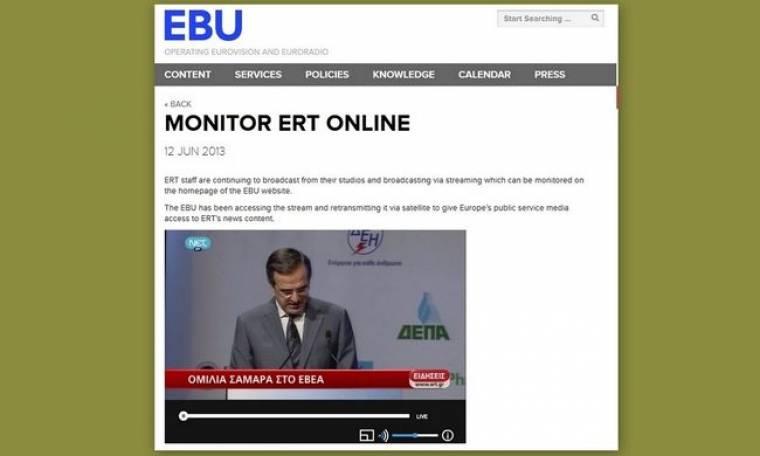 Το πρόγραμμα της ΕΡΤ αναμεταδίδεται από την EBU