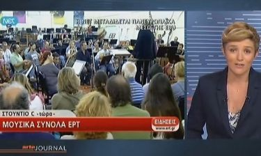 Το γαλλογερμανικό κανάλι ARTE έπαιξε το δελτίο του και στα Ελληνικά για συμπαράσταση στο κλείσιμο της ΕΡΤ