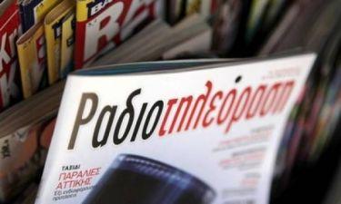 Ραδιοτηλεόραση: Κυκλοφόρησε το τελευταίο τεύχος - Δείτε το εξώφυλλο