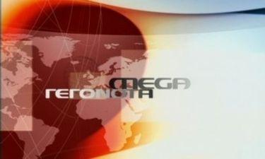 ΕΡΤ: Τι γράφει ο διευθυντής ειδήσεων του MEGA για το λουκέτο της δημόσιας ραδιοτηλεόρασης!