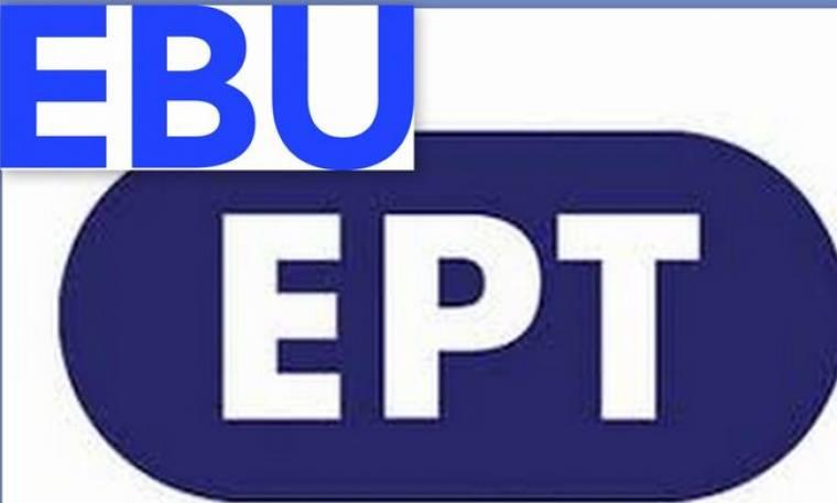 Στην Αθήνα ο πρόεδρος της EBU