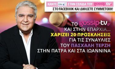 Οι νικητές του διαγωνισμού του Gossip-tv για τις συναυλίες του Πασχάλη Τερζή στην Πάτρα και τα Ιωάννινα