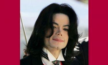 Νέες αποκαλύψεις για τον Michael Jackson!  Έκλαιγε συνεχώς και έλεγε ότι είναι άφραγκος!