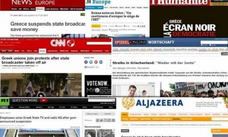 ΕΡΤ: Τι έγραψαν τα διεθνή ΜΜΕ