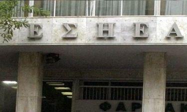 ΕΡΤ:Η ΕΣΕΗΑ απάντησε με ανακοίνωσή της στην κριτική που δέχθηκε από τον Αντώνη Σαμαρά το πρωί