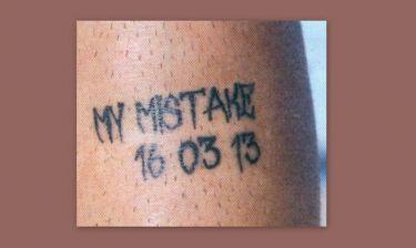 Γιώργος Κατίδης: «Χτύπησε» το λάθος του σε τατουάζ!