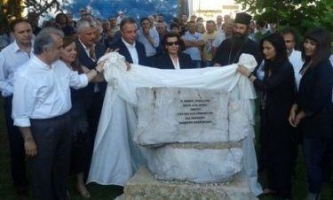 Δόθηκε το όνομα του Μητροπάνου σε πλατεία σε συνοικία των Τρικάλων