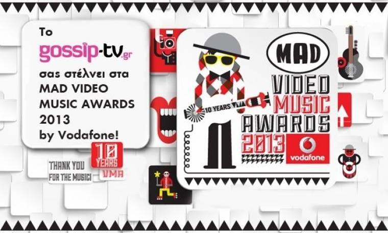 Κερδίστε 5 διπλές προσκλήσεις για τα Mad Video Music Awards 2013 by Vodafone