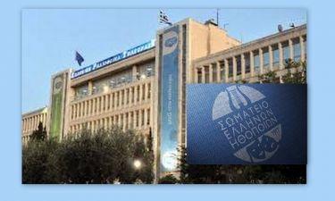 Η ανακοίνωση του Σωματείου Ελλήνων Ηθοποιών για την ΕΡΤ