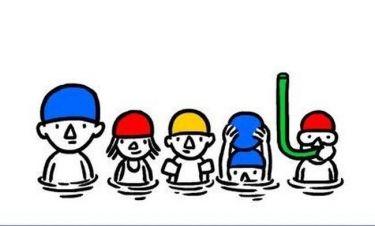 Η πρώτη μέρα του καλοκαιριού στο Doodle  της Google