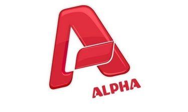 Δεν θα βγει τελικά «αέρα» ενημερωτική εκπομπή στον Alpha!