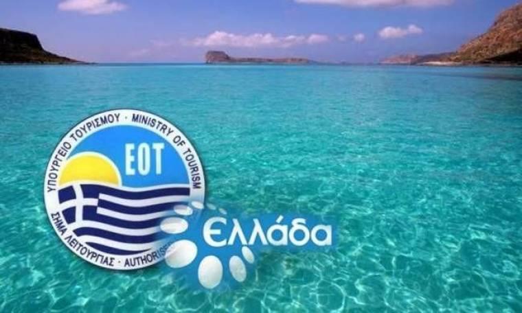 Δωρεάν διακοπές για 72.000 δικαιούχους από τον ΕΟΤ