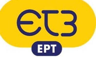 Ένοχος για τοκογλυφία δημοσιογράφος της ΕΤ3