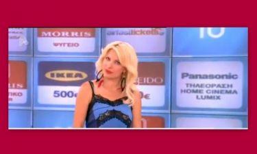 Η ατάκα τηλεθεάτριας που «άφησε άφωνη» την Μενεγάκη on air!